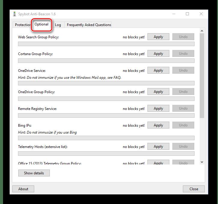 Spybot Anti-Beacon for Windows 10 Дополнительные опции