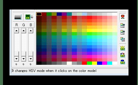 Цветовая палитра Charamaker