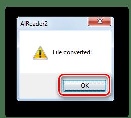 Текстовый файл сохранен в формате TXT в программе AlReader