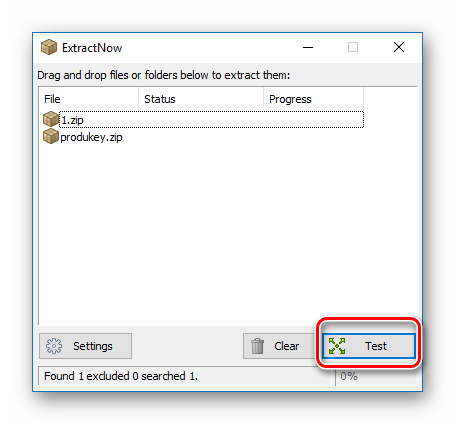 Тестирование пакетов в ExtractNow