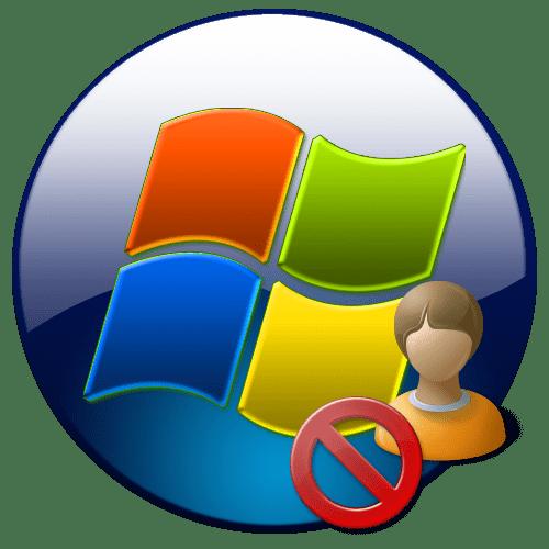 Удаление учетной записи в Windows 7
