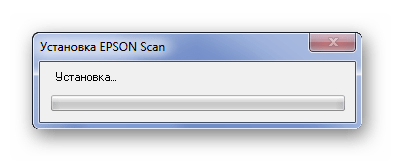 Установка драйвера EPSON Perfection 1270_009