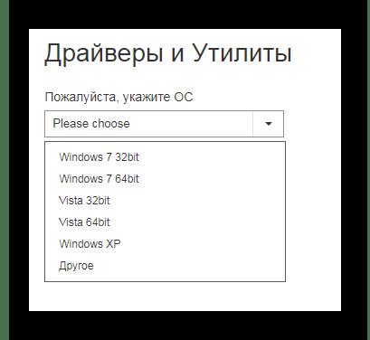 Версия ОС asus k50ij_032