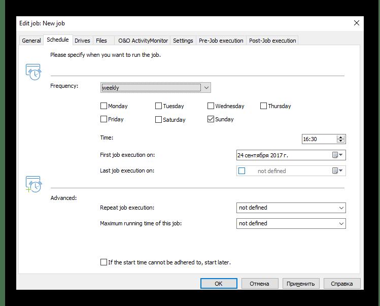 Вкладка календаря в настройках программы OO Defrag