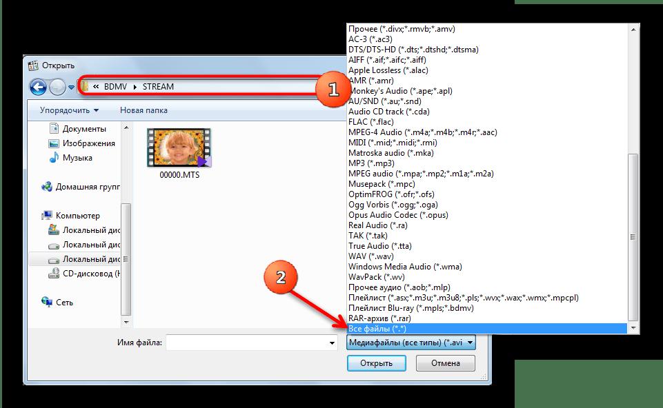 Включить отображение всех файлов в Media Player Classic