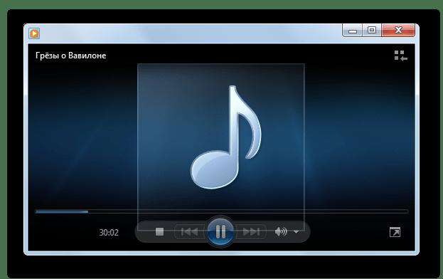 Воспроизведение аудиокниги M4B в программе Windows Media Player запущено