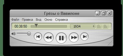 Воспроизведение аудиокниги M4B запущено в программе QuickTime Player
