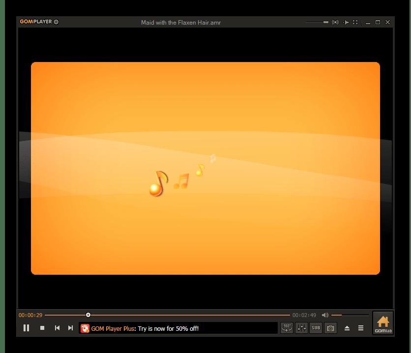 Воспроизведение файла AMR в программе GOM Player