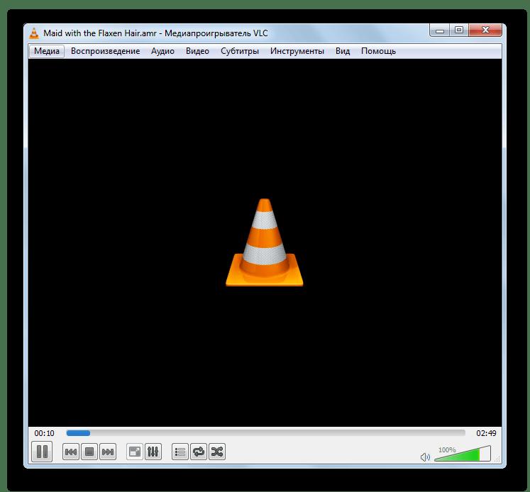 Воспроизведение файла AMR в программе VLC Media Player