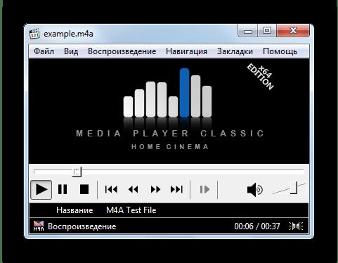 Воспроизведение файла Media Player Classic