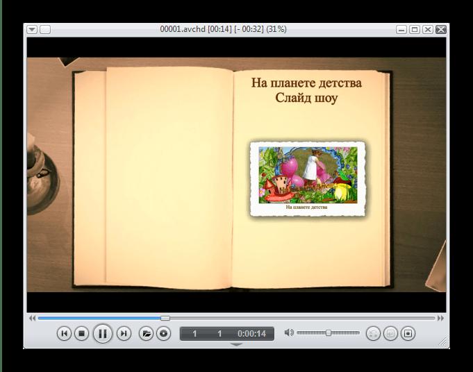 Воспроизведение файла в JetAudio