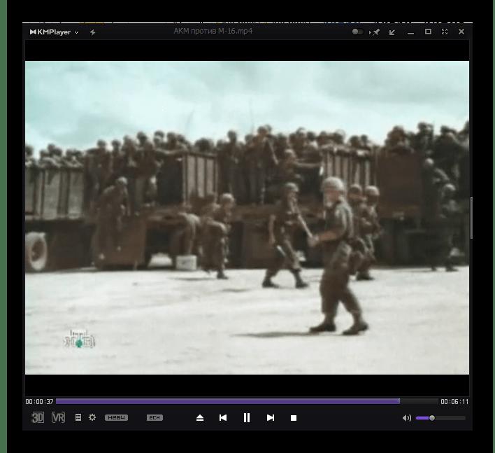 Воспроизведение видеофайла MP4 в программе KMPlayer