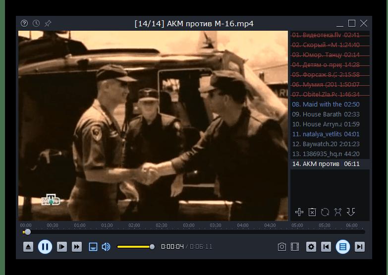 Воспроизведение видеофайла MP4 в программе Light Alloy