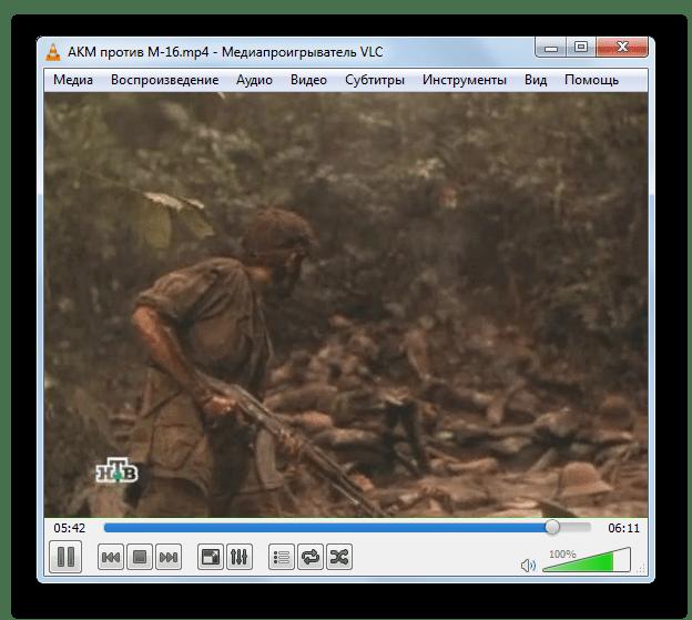 Воспроизведение видеофайла MP4 в программе VLC media player