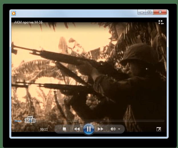 Воспроизведение видеофайла MP4 в программе Windows Media Player