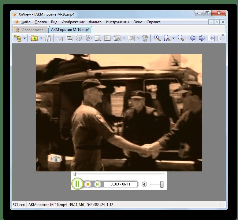 Воспроизведение видеофайла MP4 в программе XnView