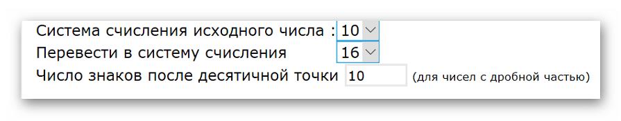 Ввод дополнительных параметров перевода на сайте Matworld
