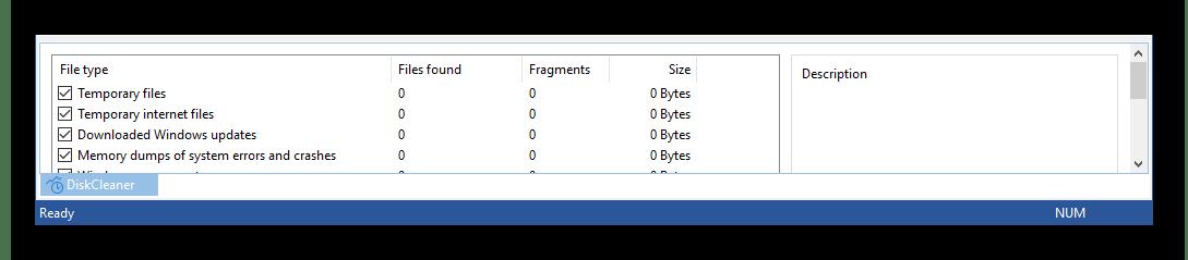 Выбор файлов для анализа и очистки инструментом OO DiskCleaner в программе OO Defrag