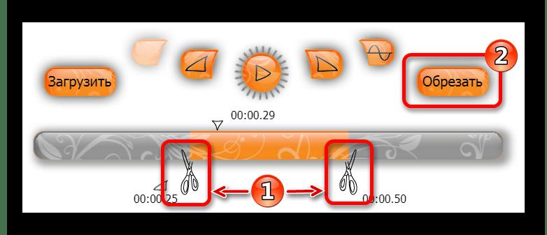 Выбор фрагмента для обрезки Онлайн сервис Foxcom.su