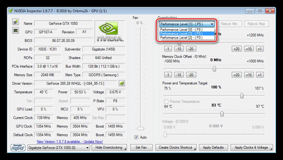 Выбор начального уровня производительности для разгона в программе NVIDIA Inspector