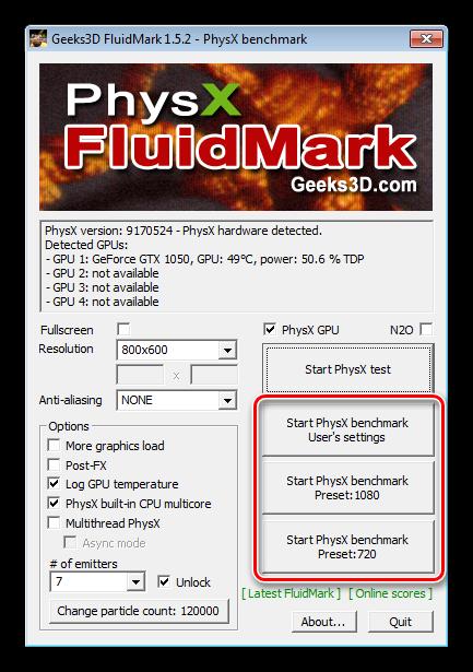 Выбор разрешения экрана для тестирования производительности системы в программе PhysX FluidMark