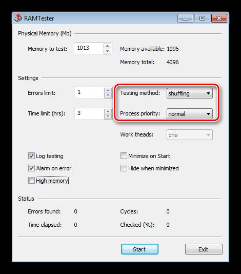 Выбор режима тестирования и настройка приоритета в программе RightMark Memory Analyzer