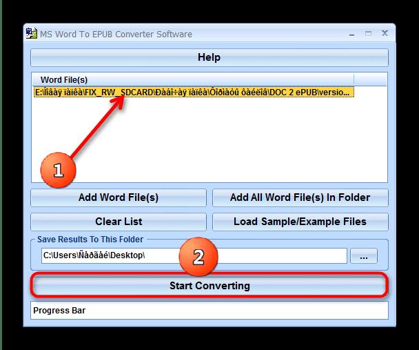 Выделить файл и начать процесс преобразования в MS Word to Epub Converter