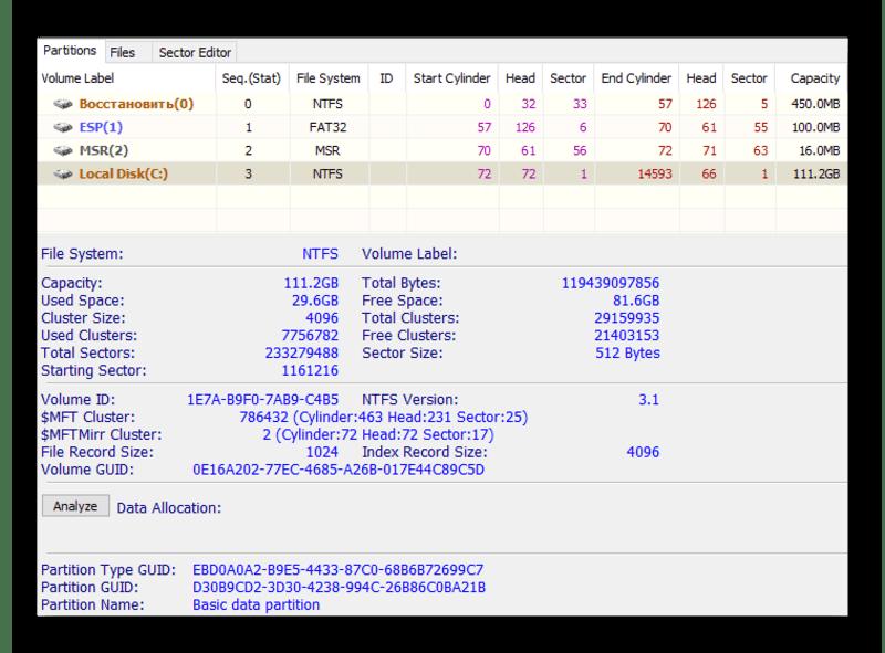 Выведенные данные о диске в программе Eassos PartitionGuru