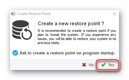 Windows Privacy Tweaker Создание точки восстановления
