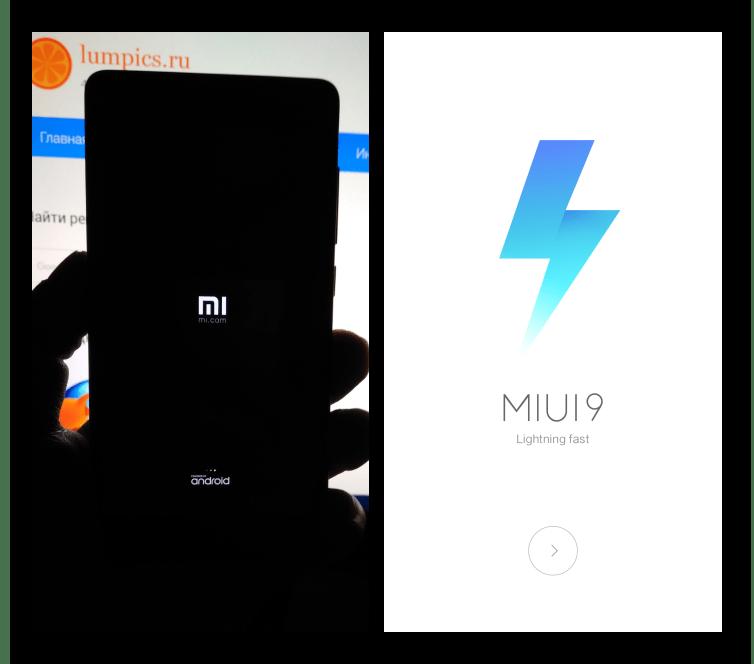 Xiaomi Mi4C Запуск MIUI 9 после прошивки через TWRP