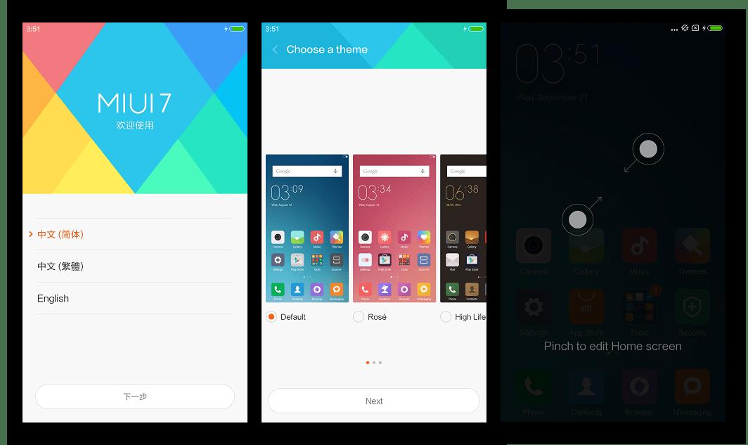 Xiaomi Mi4C Запуск MIUI после прошивки через Fastbot