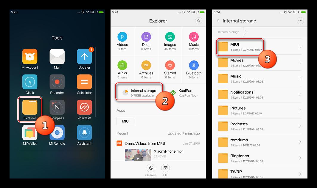 Xiaomi Mi4C папка с локальными бэкапами во внутренней памяти