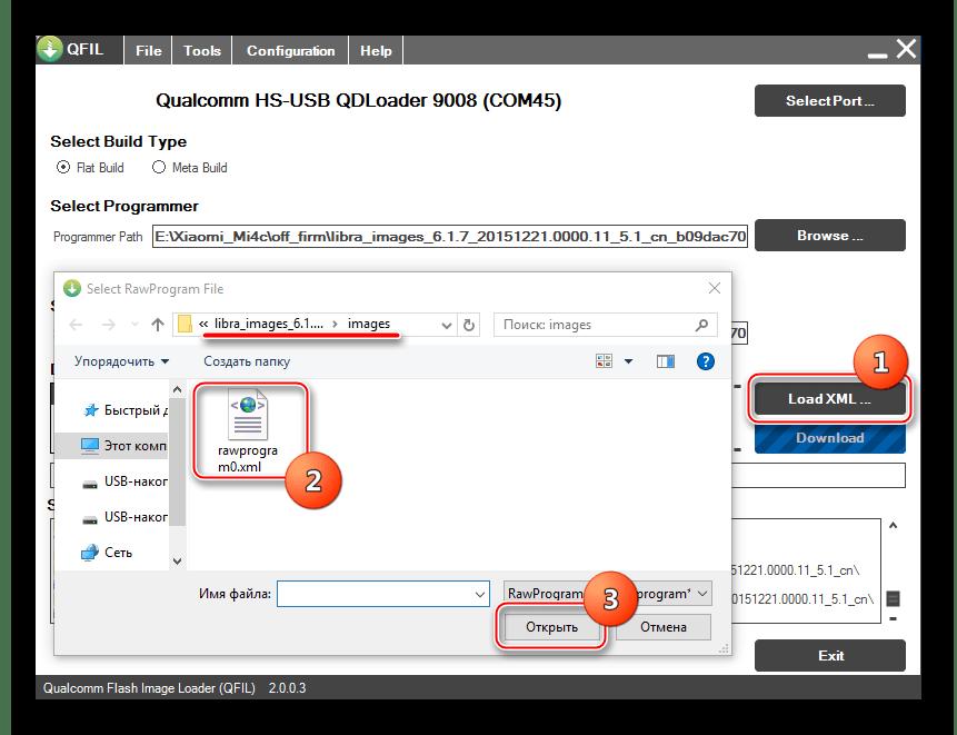 Xiaomi Mi4c раскирпичивание QFIL Load XML... rawprogram0