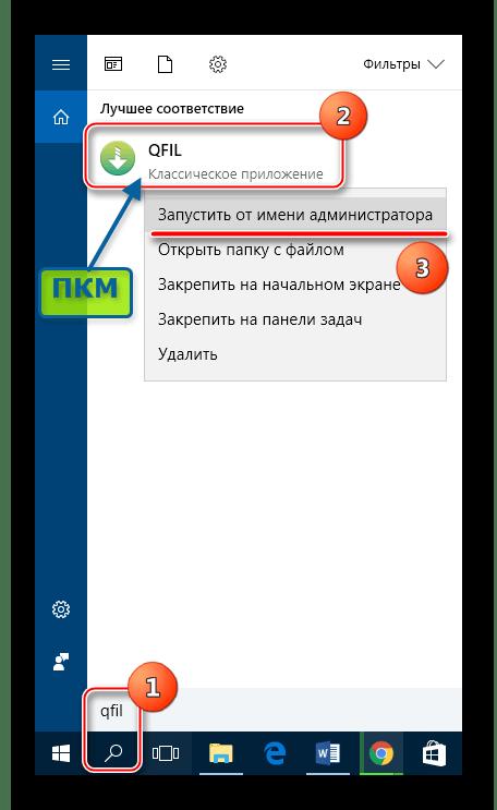 Xiaomi Mi4c раскирпичивание запуск Qfil