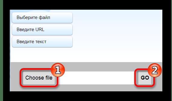 Загружаем файл для преобразования Онлайн сервис Pdf24