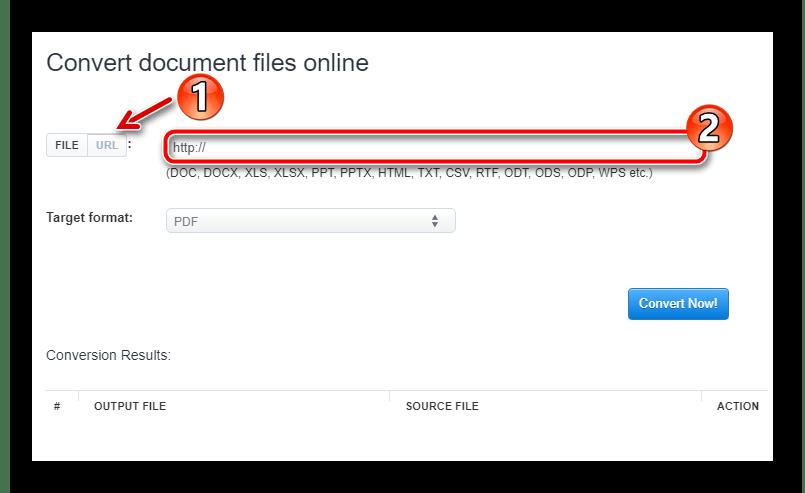 Загружаем файл по ссылке на сервис AConvert