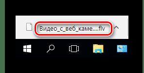Загруженный видеоролик через браузер на сервисе Cam Recorder