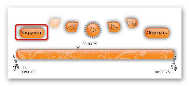 Загрузка аудиофайла Онлайн сервис Foxcom.su