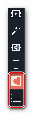 Заходим в раздел Выделение и Цензура в Movavi Video Editor