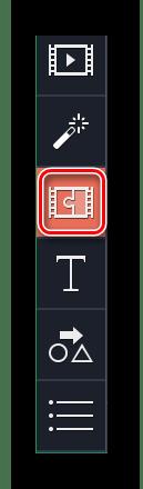 Заходим во вкладку Переходы в Movavi Video Editor