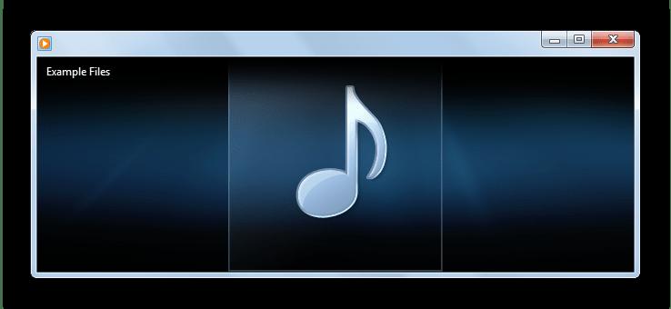 Запущенный через контекстное меню файл Windows Media Player