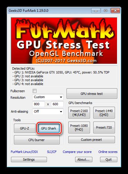 Запуск функции GPU Shark в программе FurMark