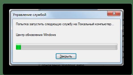 Запуск службы Центр обновления Windows в Диспетчере служб в Windows 7