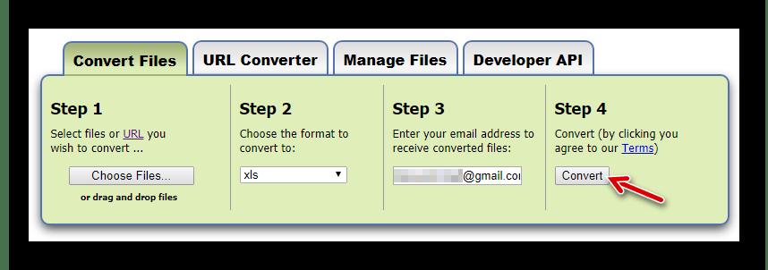 Запускаем процесс конвертации в онлайн-сервисе Zamzar