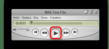 Запустить проигрывание файла в QuickTime Player