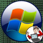 Зависание компьютера с операционной системой Windows 7