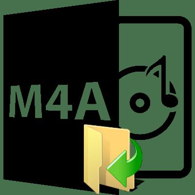 чем открыть формат m4a