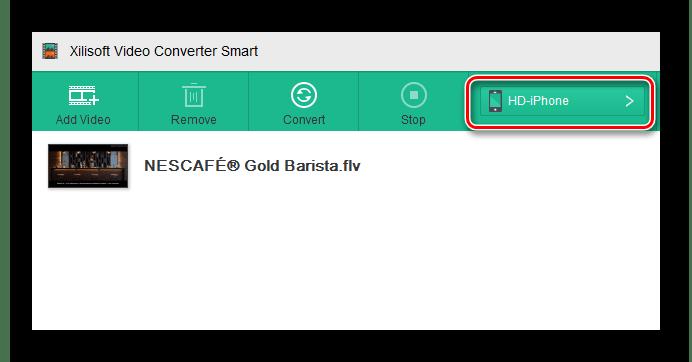 переход к выбору формата в Xilisoft Video Converter