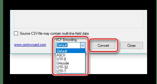 выбор кодировки и начало конвертации в CSV to vCard