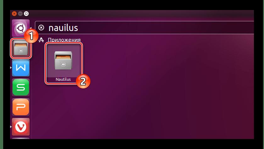 запуск файлового менеджера в linux